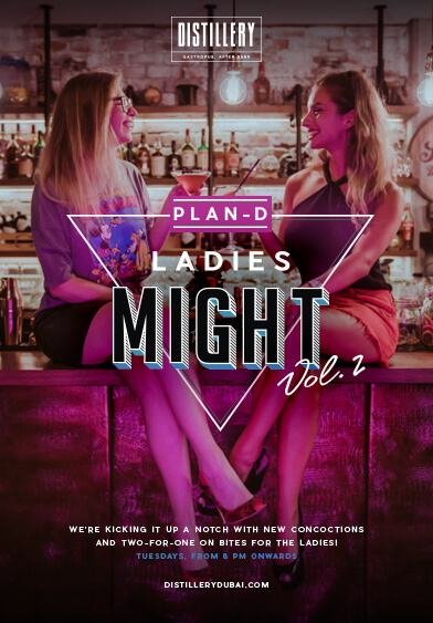 Ladies Might Volume II - Distillery Gastropub. After Dark